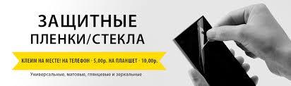Чехлы для телефонов – купить чехол для мобильного телефона ...