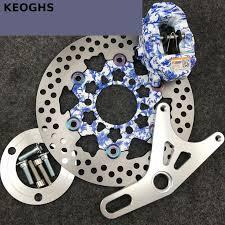 Keoghs <b>Motorcycle Rear Brake</b> System White And Blue Chinese ...