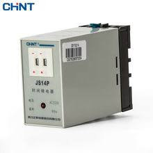 Chint <b>Relay</b> Promotion-Shop for Promotional Chint <b>Relay</b> on ...