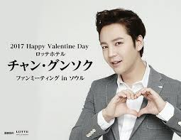 Image result for jang geun suk 2017