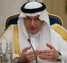 Yusuf Bin Ahmed Al Uthaymeen
