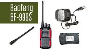 <b>Baofeng BF</b>-<b>999S</b> - UHF радиостанция. Полный обзор, проверка ...