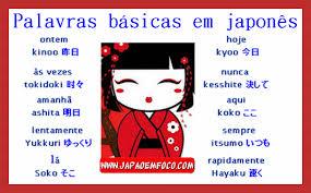 Resultado de imagem para aprender japones