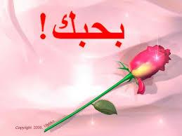 ملكة جماال المنتدى ميااارووز ههههه ... ادخلوواا images?q=tbn:ANd9GcQ