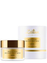 Zeitun <b>Ночная</b> восстанавливающая <b>маска для лица</b> DARA Beauty ...