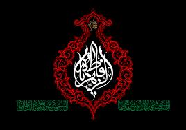 نتیجه تصویری برای حضرت زهرا