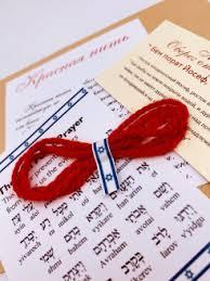 Купить женскую бижутерию в интернет магазине WildBerries.ru
