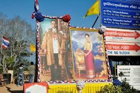 Image result for thailande roi actuel