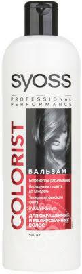Купить Бальзам для волос <b>Syoss</b> Color Protect 500мл с доставкой ...