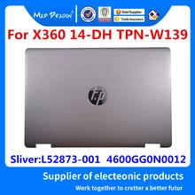 <b>new original</b> hp 14 <b>laptops</b>