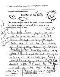 images about student writing samples on pinterest   gardens    grade  narrative writing sample