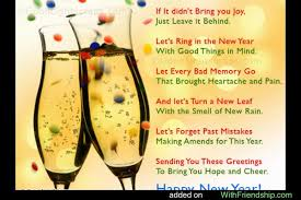 Its A New Year Quotes. QuotesGram