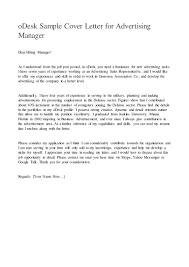 odesk sample cover letter for advertising manager