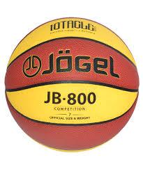 <b>Мяч</b> баскетбольный <b>Jogel JB</b>-<b>800 №7</b>