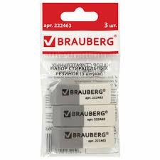 Набор ластиков <b>BRAUBERG 3 шт</b>., 41х14х8 мм, серо-белые ...
