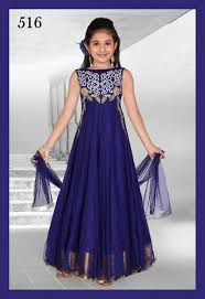 <b>Kids Evening Party Gowns</b>, Kids Evening Dresses, चिल्ड्रन ...