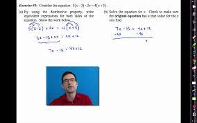 Algebra   homework help slader