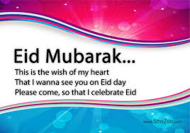 eid sms, eid sms.com, eid sms download, eid sms messages, eid sms best, eid sms 2014, eid sms bangla, eid sms in english, eid sms collection bangla, eid sms collection in english, eid sms collection 2014