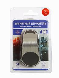 Автодержатель в дефлектор магнитный универсальный Mobylos ...