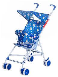 <b>Прогулочная коляска Babyhit Flip</b> — купить по выгодной цене на ...