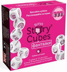 Rory's Story Cubes <b>Кубики Историй Фантазия</b> 9 шт — купить в ...
