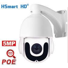 Best Offers-<b>1080P</b> 4MP 5MP <b>POE</b> PTZ IP Camera Outdoor 30X ...
