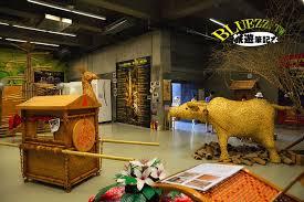 「竹山文化園區」的圖片搜尋結果