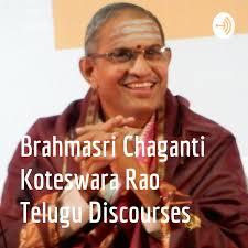 Brahmasri Chaganti Koteswara Rao Telugu Discourses