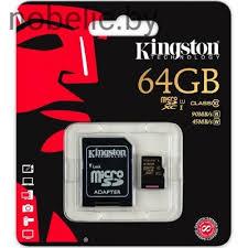 <b>Карта памяти Kingston microSDXC</b> 64Gb Class 10 UHS-I U1 + SD ...