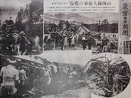 「広島県中野駅事故」の画像検索結果