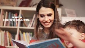 <b>Издательство АСТ</b> - Миллионы <b>книг</b> для лучшей жизни - YouTube