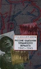 <b>Павел Муратов</b>. Лучшие книги