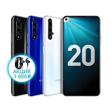 Купить смартфон <b>HONOR 20</b> в официальном магазине <b>HONOR</b> ...