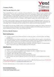 quality control resume cover letter qc chemist cover letter cover quality engineer resume samples singlepageresume com quality control resume resume format for quality engineer