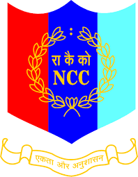 essay on national cadet corps n c c