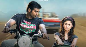 Image result for naanum rowdy thaan nayanthara