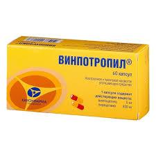 Лекарственное средство <b>Винпотропил</b> капс. <b>5мг</b>+400мг №60 ...