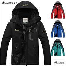 Wholesale- 2017 <b>hot</b> Brand Luo Baoluo winter jacket <b>men Plus</b>