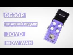 <b>Педали</b> для соло гитары: купить в интернет-магазине ...