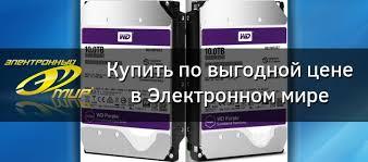 "<b>Жесткий диск</b> 3.5"" SATA <b>10TB</b> WD Purple (WD100PURZ) купить ..."