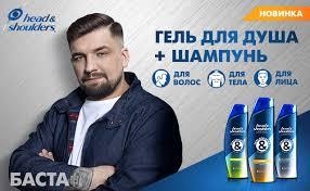 Head & <b>Shoulders</b> Россия • Официальный сайт