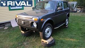 Новая Lada 4x4 - Установка красивых <b>порогов RIVAL на</b> Ниву ...