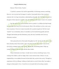writing a personal experience essay How To Write A Personal Narrative Essay For  th  th Grade OC Narrative Essay Formal letter
