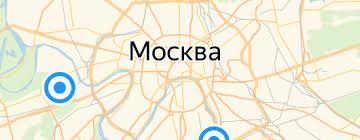 Автохимия и автокосметика — купить на Яндекс.Маркете