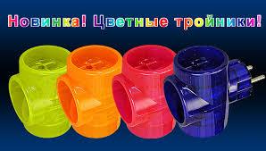 <b>TOKER</b> - мы производим электротехнические изделия (тройники ...