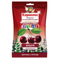 Кармолис леденцы с медом и витамином с детские ... - Aptekirls.ru