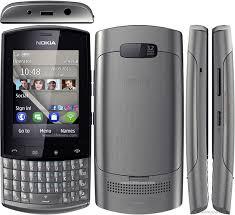 فلاشة نوكيا Nokia rm-763