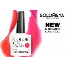 <b>Гель</b>-<b>лак</b> для ногтей <b>Solomeya Color Gel</b> | Отзывы покупателей