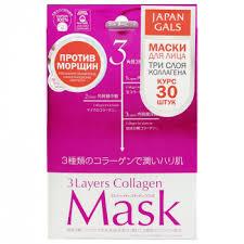 Маски для лица <b>Japan Gals</b> - ROZETKA | Купить маску для лица в ...