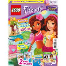 <b>Журнал Lego friends</b> № 7 2016